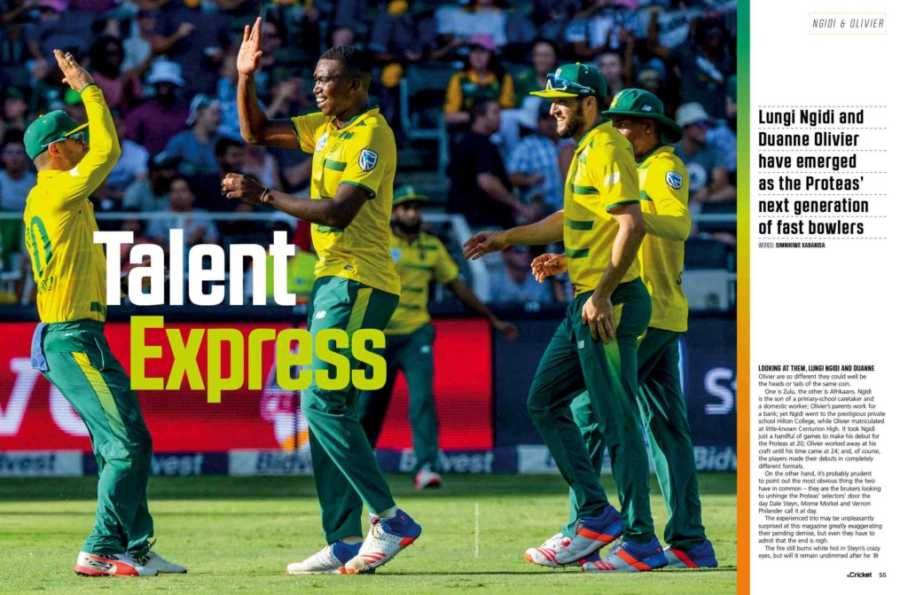 Talent Express
